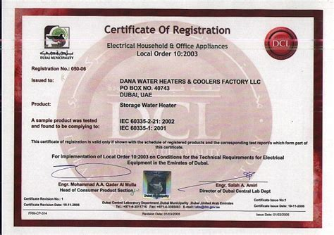 Certifications | Dana Group:-A well established group of