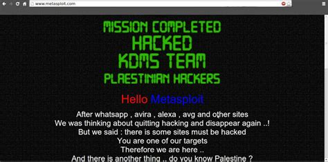 Metasploit website Hacked just by sending a spoofed DNS