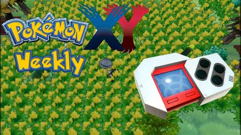 Pokemon X & Y Weekly - How to use the Pokeradar to search