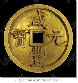 UHI-THE VALUE OF ANCIENT CHINA COINS – Iwansuwandy's Blog